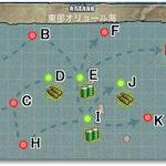 オリョール海の制海権を確保せよ!攻略編成【4/1新任務】