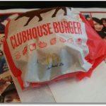 クラブハウスバーガービーフ味の感想!カロリーと口コミ星評価は?