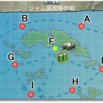 強行高速輸送部隊、出撃せよ!編成と攻略【4/22新任務】