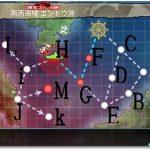 艦これ2016夏イベントE2攻略!編成・装備-第二次エンドウ沖海戦