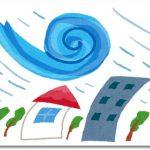 台風16号(2016)最新進路を米軍・ヨーロッパ・気象庁で比較!