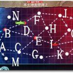 艦これ2016秋イベントE3攻略!編成・装備-発令!艦隊作戦第三法