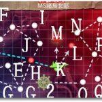 艦これ2016秋イベントE4攻略!編成・装備-シャングリラ捜索追撃
