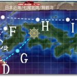 艦これ2017冬イベントE1攻略!編成・装備-「光」作戦準備