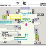 成田空港のガチャガチャの場所はどこ?人気の種類と海外の反応も!