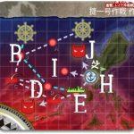 艦これ2017秋イベE3輸送ゲージ攻略編成装備-捷一号作戦、作戦発動!